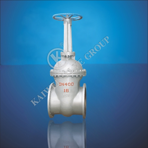 GB Wedged Gate Valve